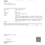 PVC原材料(REACH)